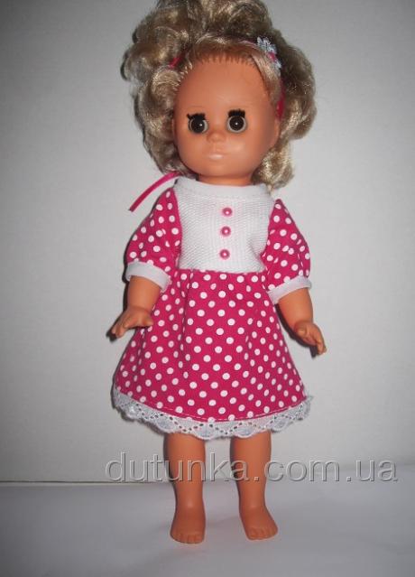 Трикотажное платье для куклы