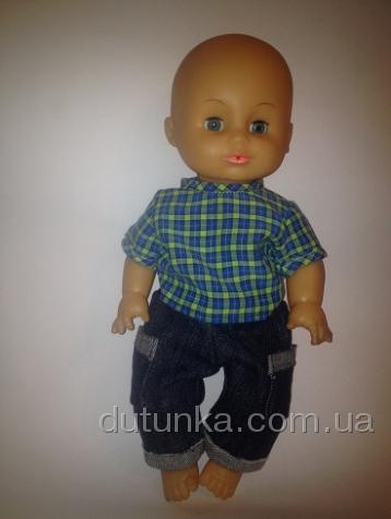 Комплект одежды для пупса Модная клетка (К35-21) Dutunka