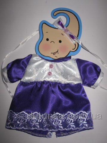 Платье фиолетовое нарядное с повязочкой (К 36-50) Dutunka