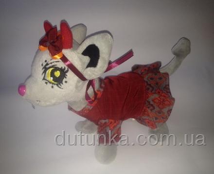 Платье для собачки Чи-чи лав Терракотовое2 (Ч385) Dutunka