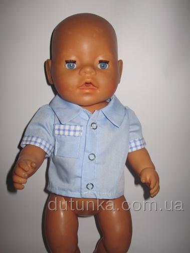 Тенниска для пупса-мальчика Беби бон Голубая(ББ625)нет в наличии Dutunka