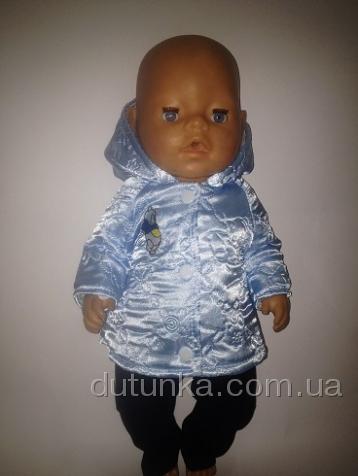 Комплект с курточкой  для пупса-мальчика Беби борн Винни (бб787) Dutunka