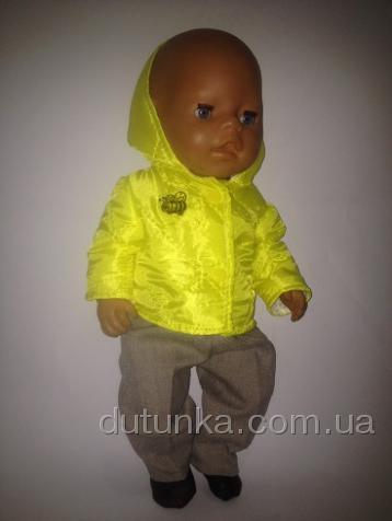 Комплект с курточкой  для пупса-мальчика Беби борн Пчелка (ББ791) Dutunka