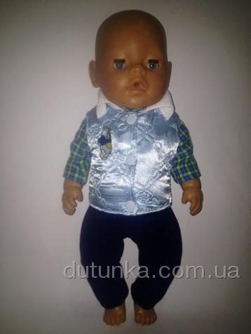 Комплект демисезонной одежды для пупса Беби борн Мальчуковый (ББ899) Dutunka