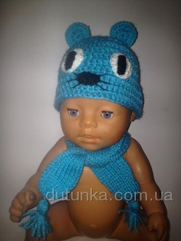 Комплект вязаной одежды для пупса-мальчика Baby Born Мишутка блумчик (ББ912) Dutunka
