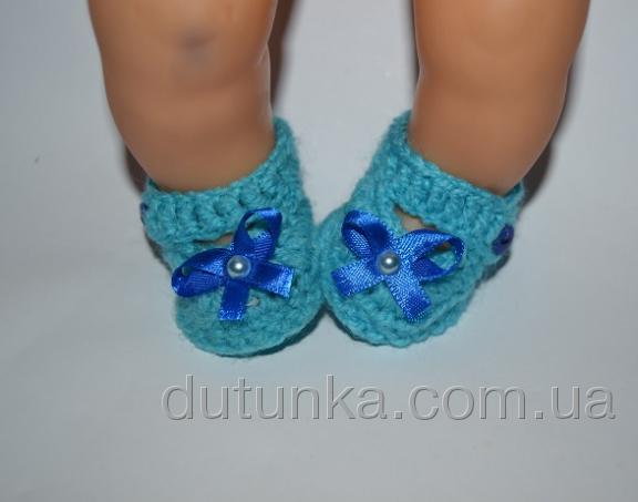Вязаные туфельки для пупса ростом 35 см Голубенькие (К35-61) Dutunka