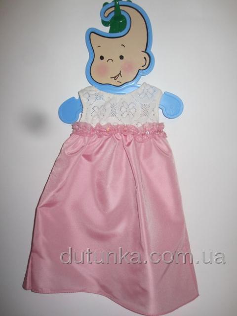 Платье нарядное Розовое  (А6) Dutunka