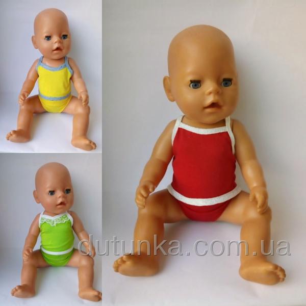 Комплект белья для пупса-девочки Беби бон Лето (ББ921) Dutunka