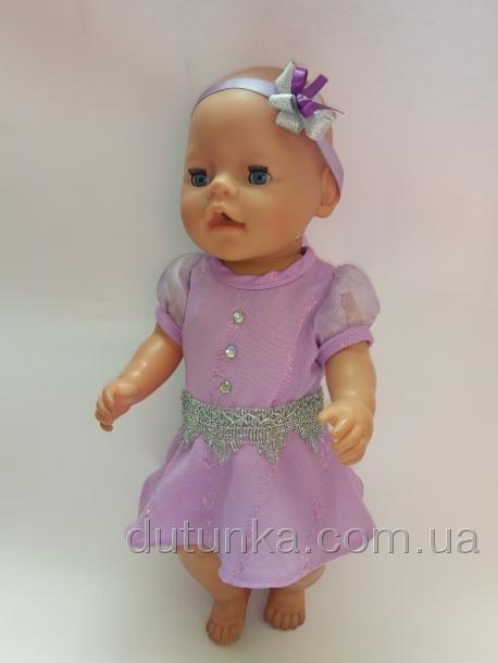 Нежное платье для пупса-девочки Беби борн Фиалковое(ББ961) Dutunka