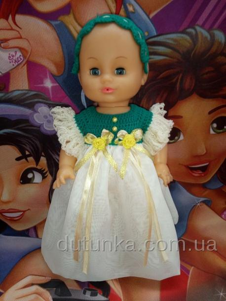 Бальное платье для пупса 35 см Василиса (К36-51) Dutunka