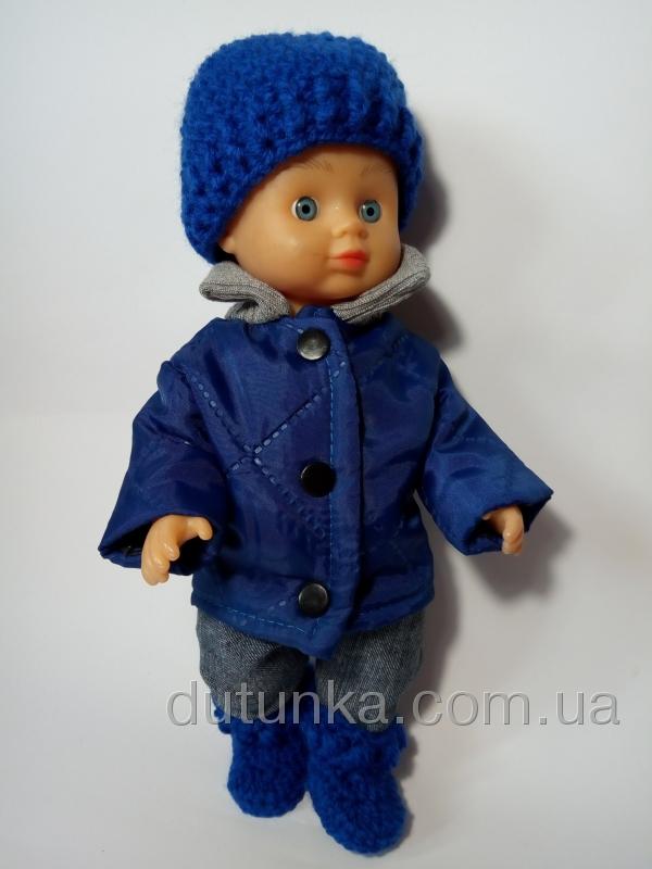 Комплект зимней верхней одежды Синий (R103) Dutunka
