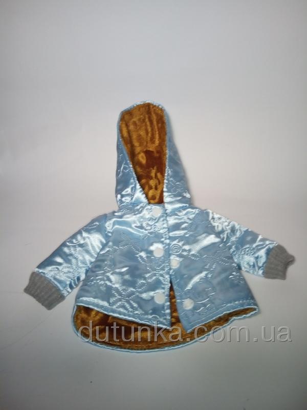 Курточка демисезонная для пупса-мальчика Блум (К38-140)  Dutunka