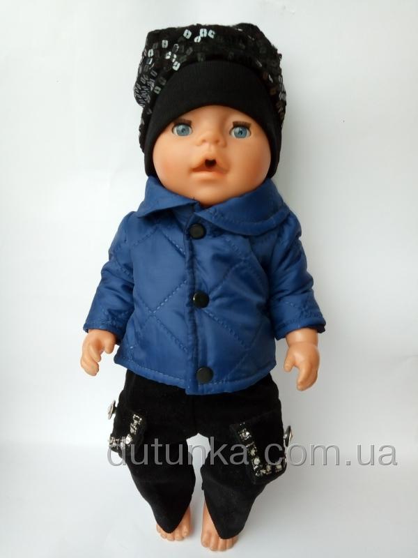 Курточка для пупса Беби борн Беби Бой (ББ742) Dutunka