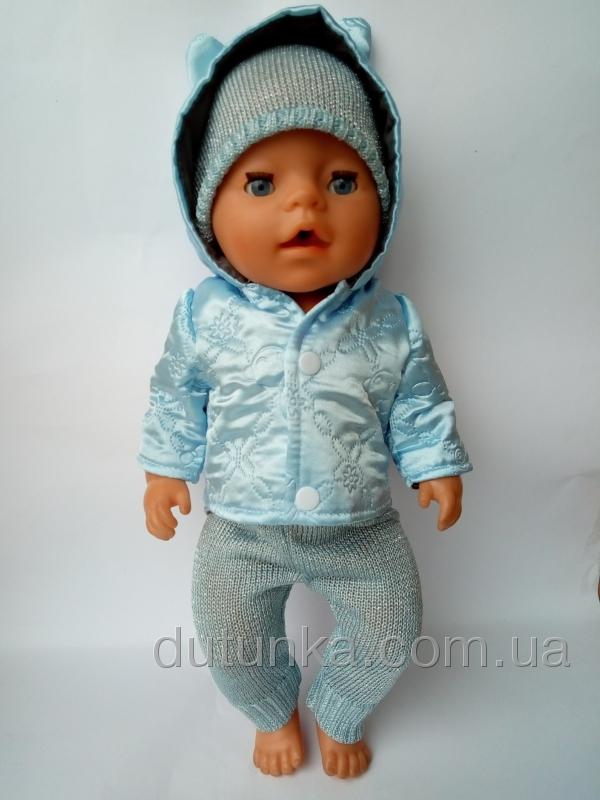 Комплект зимний для пупса-мальчика Беби борн Мишутка (ББ982) Dutunka