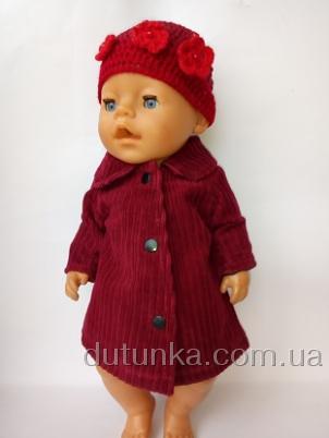 Комплект с пальто для пупса-девочки Беби Борн Вишенка (ББ902)нет в наличии Dutunka