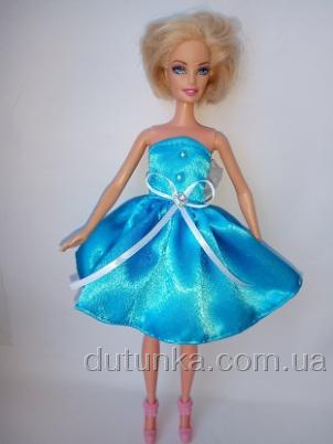 Платье бальное для Барби Лазурь(Б203)бронь Dutunka