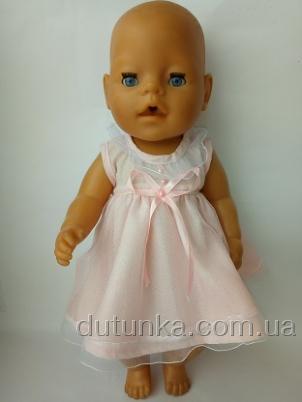 Платье для пупса-девочки Беби Борн Волшебное (ББ705) Dutunka