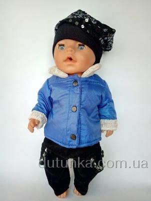 Комплект зимней одежды для пупса Беби борн Беби Бой (ББ742)  Dutunka