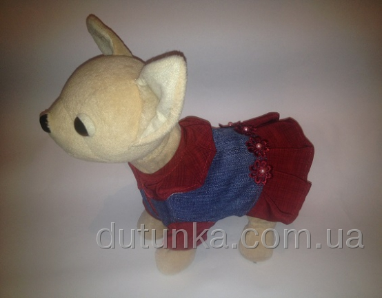 Сукня для інтерактивної собачки Chi Chi Love Малинка Dutunka