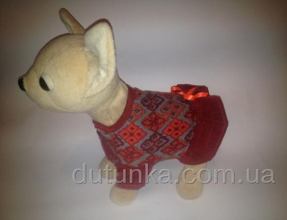 Сукня для інтерактивної собачки Chi Chi Love Терракотик Dutunka