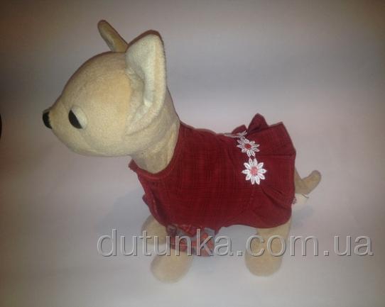 Сукня для інтерактивної собачки Чи Чи Лав Теракотове Dutunka