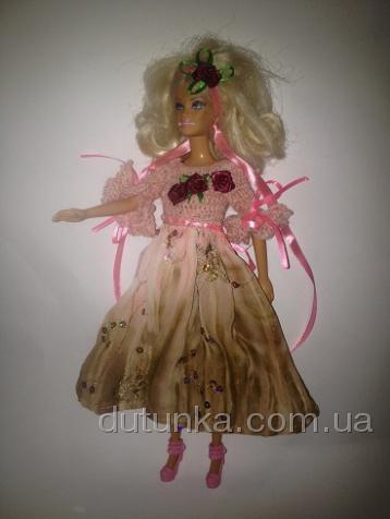 Бальне плаття для ляльки Барбі Аврора Dutunka
