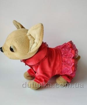 Плаття і штани для інтерактивної собачки Чічілав Рожева мрія Dutunka
