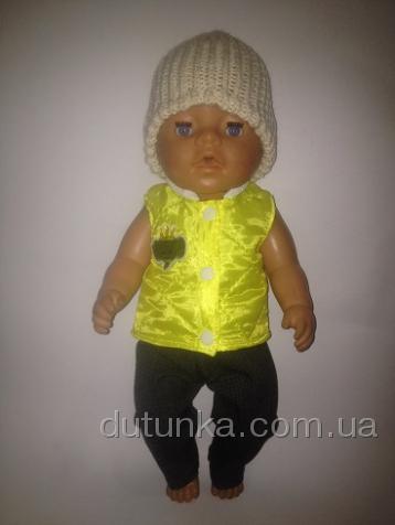 Комплект демисезонной одежды для пупса Беби борн Слоненятко (ББ916) Dutunka