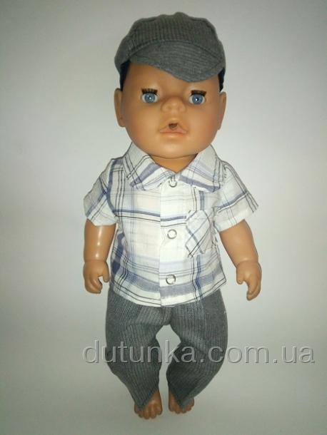 Комплект для пупса-хлопчика Бебі Борн Грей Dutunka