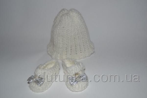 В´язаний комплект: Шапочка і туфельки Сніжинка Dutunka