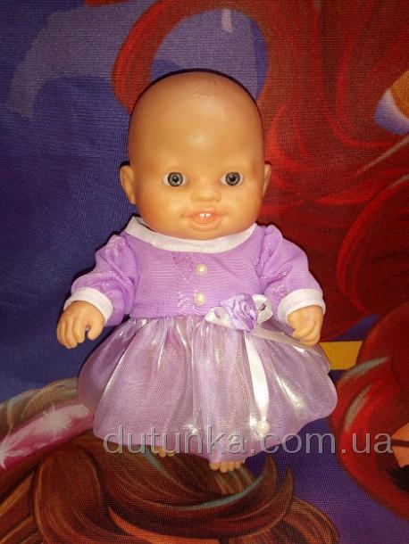 Платье для пупса-девочки Паола Рейна Сирень (ПР65) Dutunka