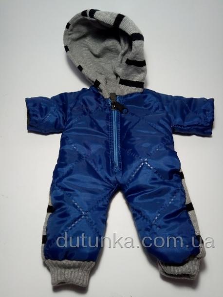 Теплый комбинезон для пупса-мальчика с капюшоном Стиляга (К32-66) Dutunka