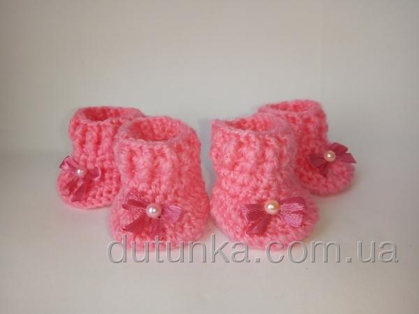 Взуття для собачки Чи Чи Лав Черевички Розочка Dutunka