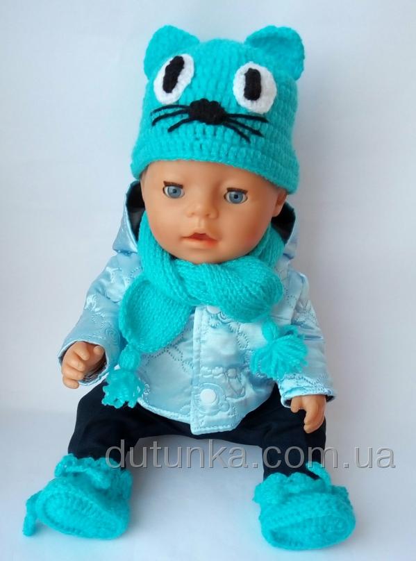Зимняя курточка для пупса-мальчика Беби Борн Тедди (ББ942) Dutunka