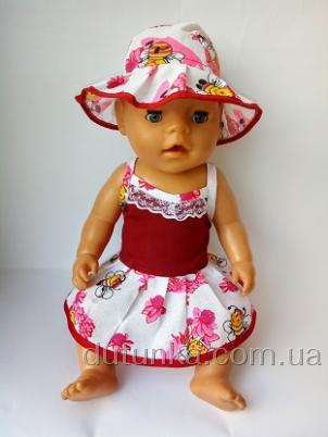 Сарафан з капелюшком для пупса Бебі Борн Яскравий  Dutunka