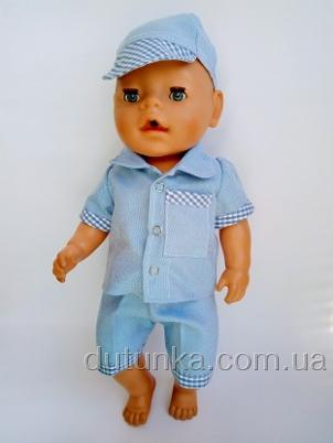 Комплект для пупса-хлопчика Модний хлопець (немає) Dutunka