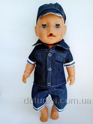 Комплект для пупса-хлопчика Бебі Борн Моряк (немає) Dutunka