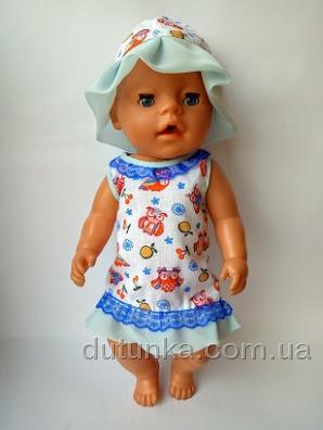 Літнє плаття з капелюшком для Бебі Борн Літнє Dutunka