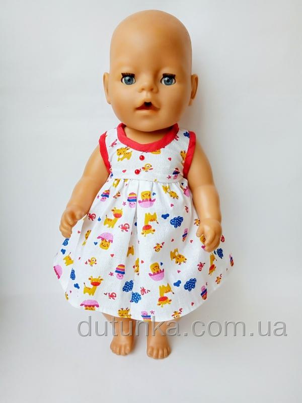 Летнее платье для пупса беби бон Детский сад (ББ782)  Dutunka