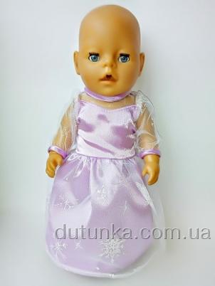 Бальное платье для пупса Беби борн Морозная сирень (ББ960)  Dutunka