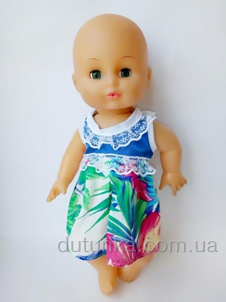 Плаття літнє для пупса 35 см Блакитне літо Dutunka
