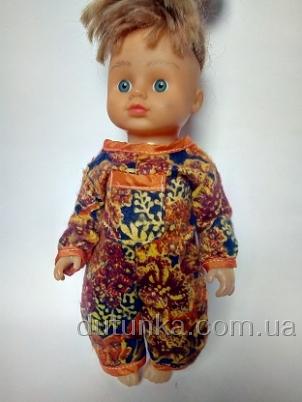 Теплий чоловічок для лялечки Осінь Dutunka