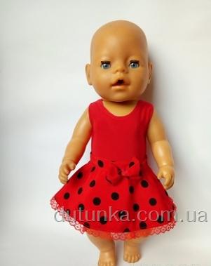 Наряд для пупса Baby Born Мінні Горошки  Dutunka