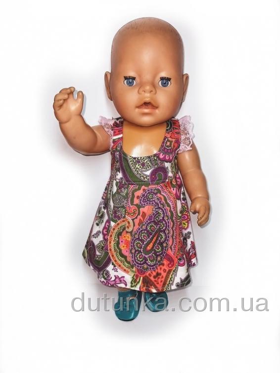 Плаття для ляльки Бебі Борн Азалія  Dutunka
