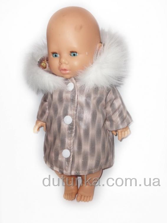 Тепла курточка для ляльки 32 см Модна  Dutunka