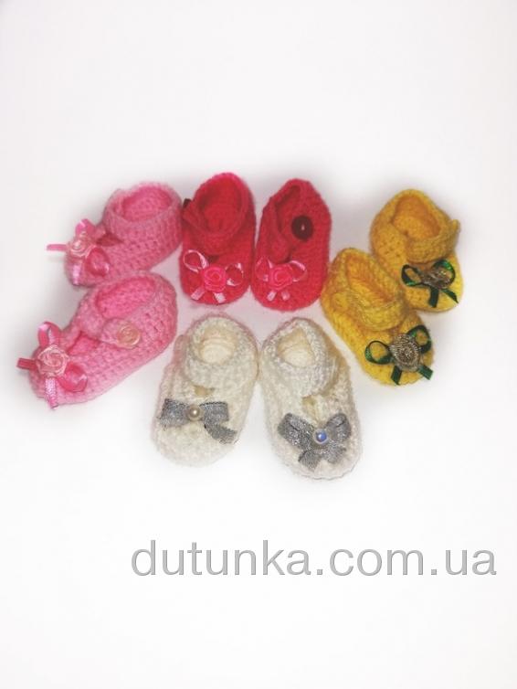 Ботинки для пупса 32см Dutunka