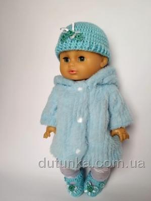 Екошубка для пупса 35 см Блакитна норка Dutunka