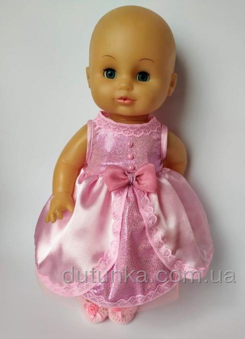 Бальне плаття для пупса 35 см Аврора Dutunka