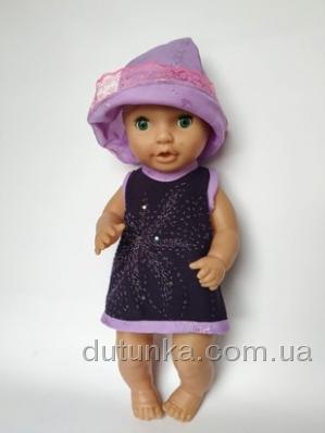 Сукня з капелюшком для пупса-дівчинки Бузок (немає в наявності) Dutunka