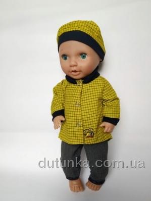Комплект для пупса-хлопчика 38 см Бджілка (немає в наявності) Dutunka